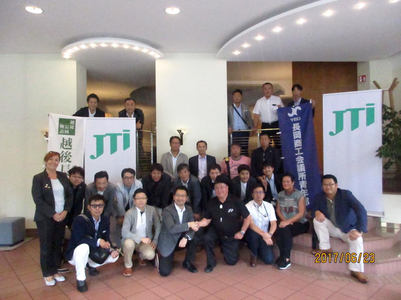 日本タバコインターナショナル