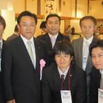 新潟県商工会議所青年部連合会 創立20周年記念式典