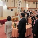 新潟県商工会議所青年部連合会 創立20周年記念式典2