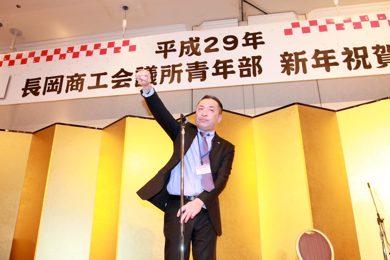 青年部平成28年度 新年祝賀会6