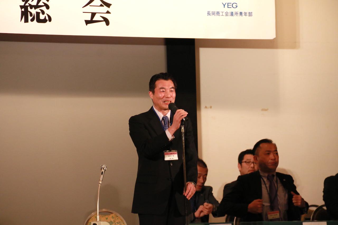 青年部平成28年度臨時総会2