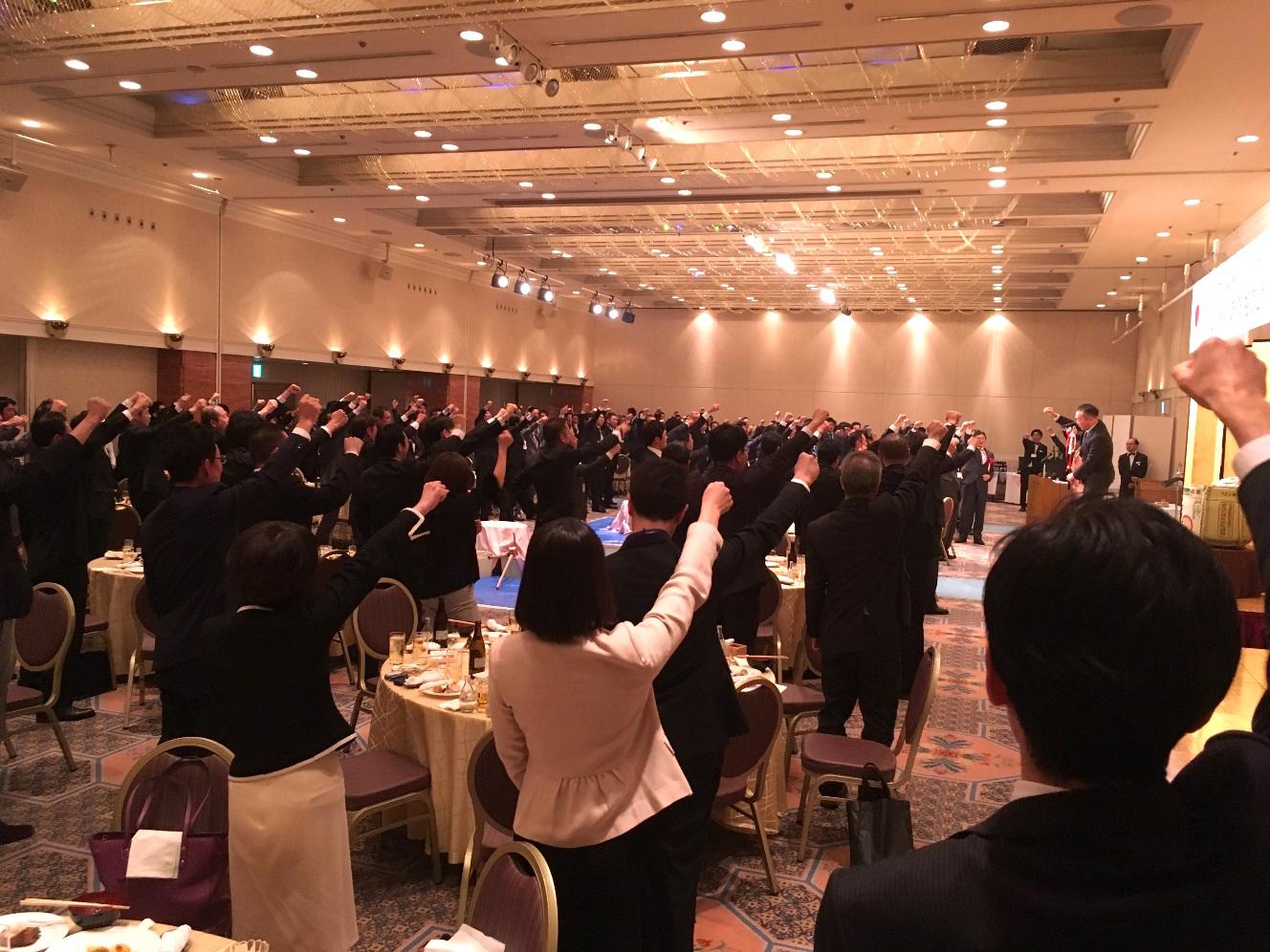 平成29年度 長岡商工会青年部 臨時総会・新年祝賀会5