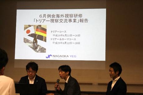 「国外視察研修報告会」及び「高校生ラーメン選手権決起集会」2
