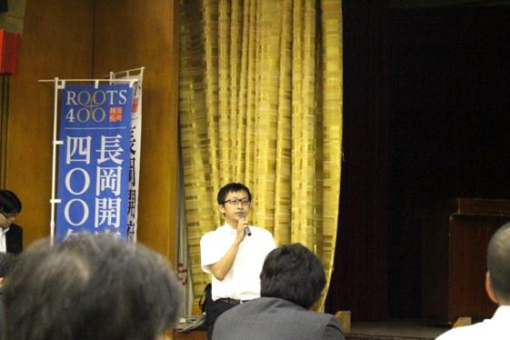 「国外視察研修報告会」及び「高校生ラーメン選手権決起集会」4