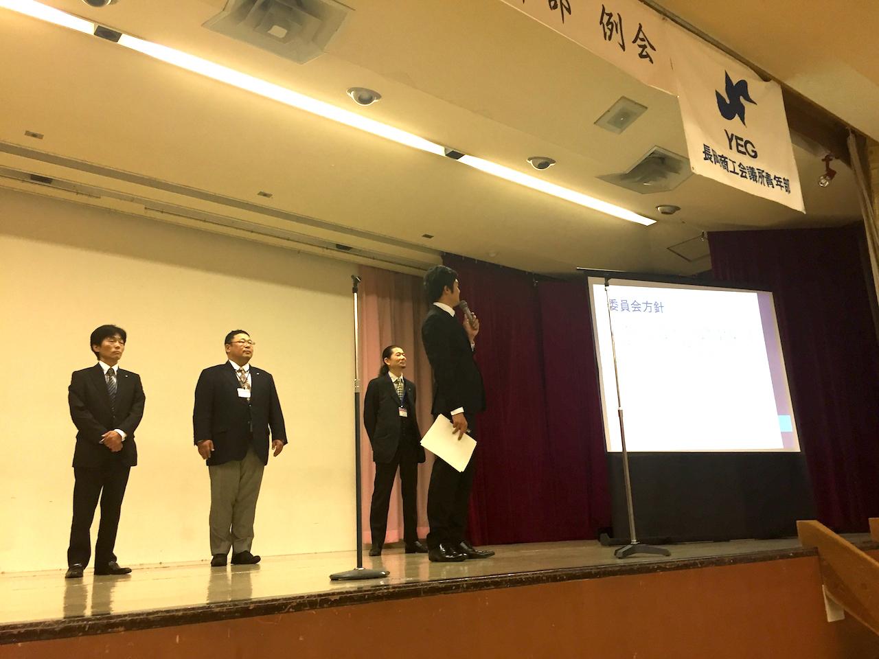 平成29年度 5月例会 プロジェクト企画審査特別委員会